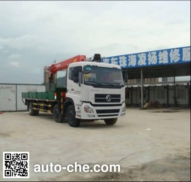 凌扬(FXB)牌PC5250JSQ4DF随车起重运输车