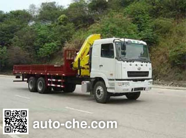 凌扬(FXB)牌PC5250JSQHL随车起重运输车