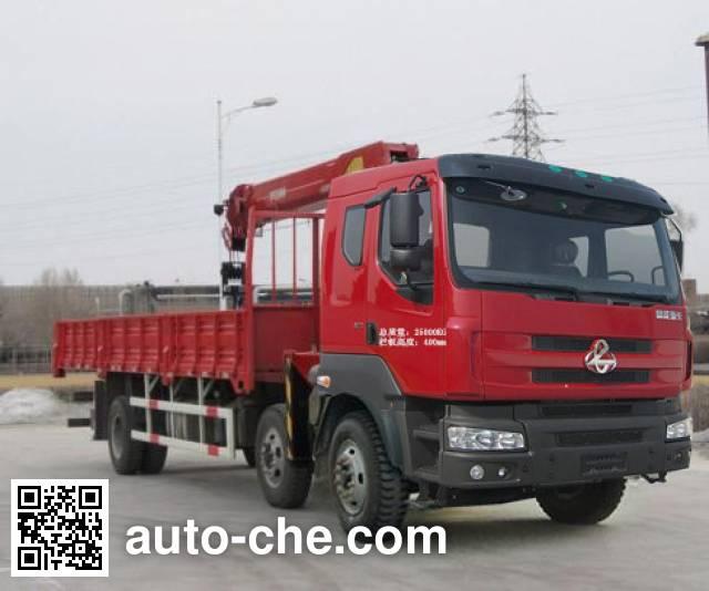 凌扬(FXB)牌PC5250JSQL4随车起重运输车
