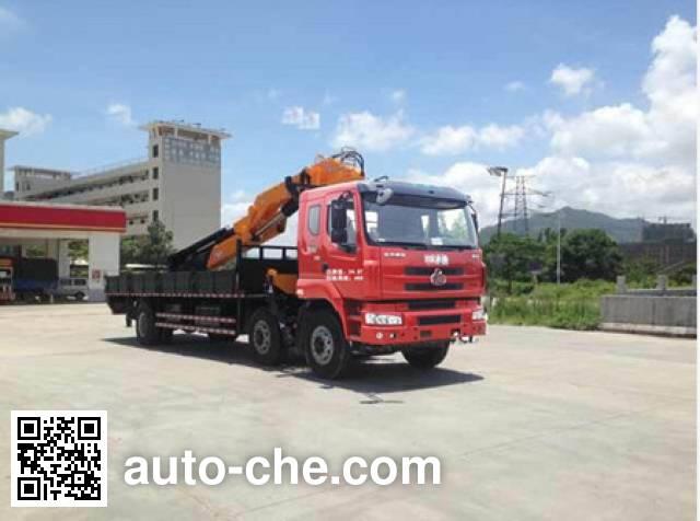 FXB PC5250JSQ5LQ truck mounted loader crane