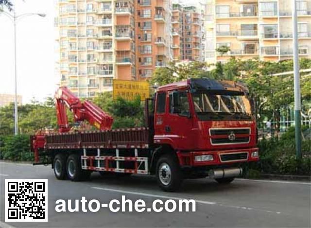 凌扬(FXB)牌PC5250JSQLZ随车起重运输车