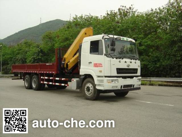 FXB PC5251JSQ4HLQ truck mounted loader crane