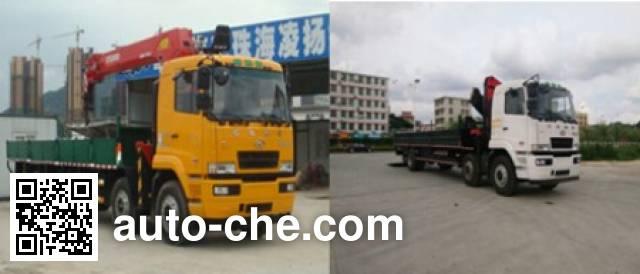 FXB PC5255JSQHL5 truck mounted loader crane
