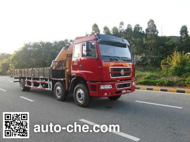 凌扬(FXB)牌PC5251JSQLZ随车起重运输车