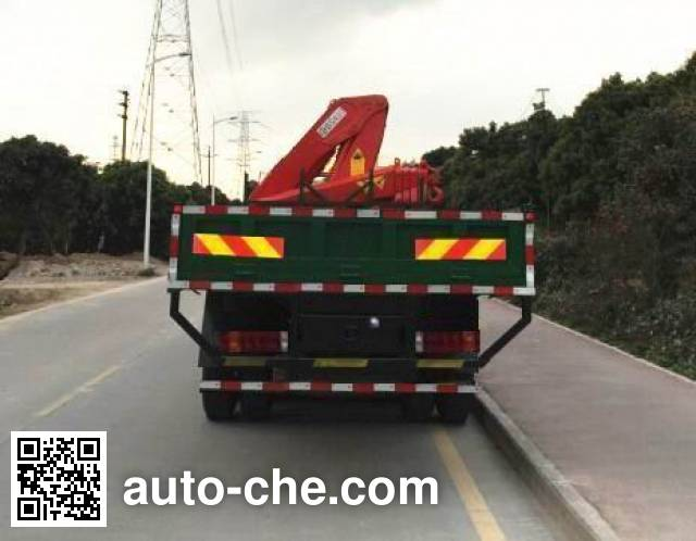 FXB PC5251JSQLZ5 truck mounted loader crane