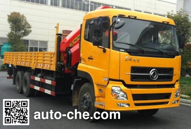 FXB PC5252JSQ4FXB truck mounted loader crane
