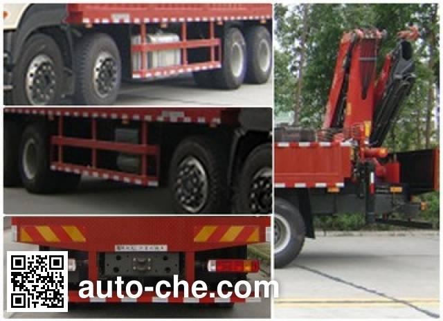 FXB PC5310JSQRYFXB truck mounted loader crane