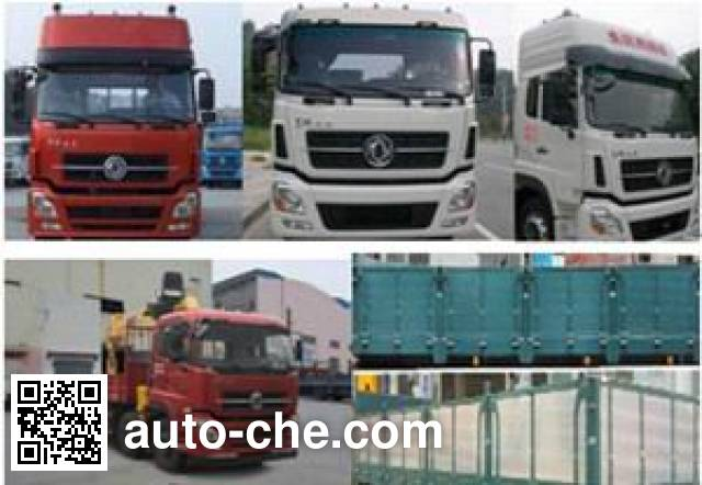 FXB PC5310JSQ4FXB truck mounted loader crane