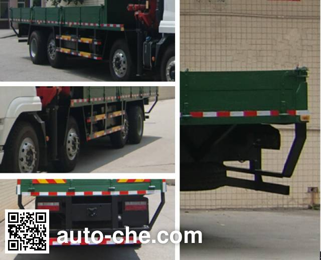 FXB PC5310JSQ4H truck mounted loader crane