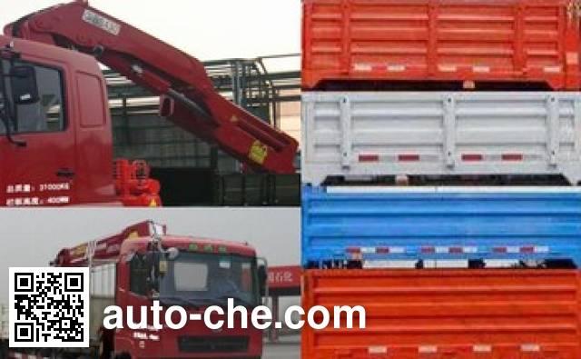 FXB PC5310JSQHL4 truck mounted loader crane
