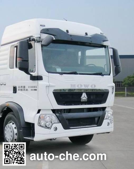 凌扬(FXB)牌PC5310JSQHW4随车起重运输车