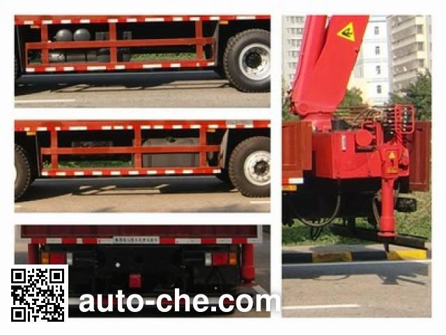 FXB PC5310JSQLZ4FXB truck mounted loader crane