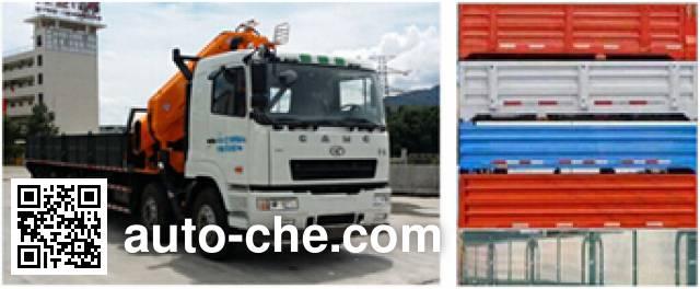 FXB PC5310JSQQHL5 truck mounted loader crane