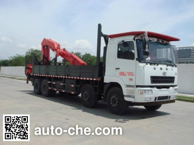 FXB PC5311JSQ4HL truck mounted loader crane