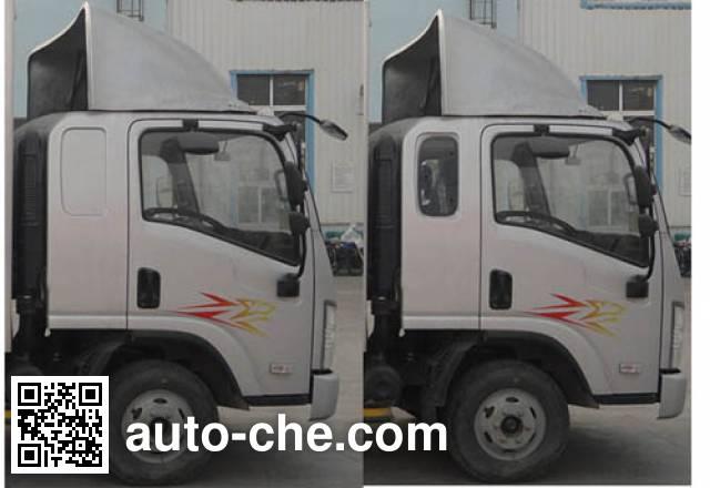 速通牌PDZ5050CCQAE4畜禽运输车