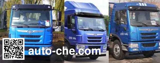 Jilu Hengchi PG5160THB concrete pump truck