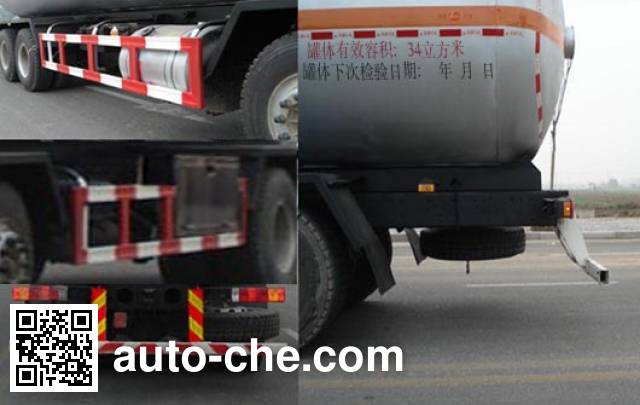 Jinbi PJQ5310GYQB liquefied gas tank truck