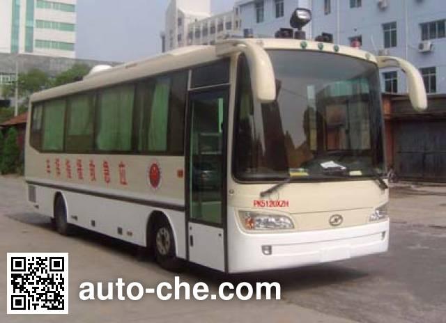 安源牌PK5120XZH安全生产指挥车