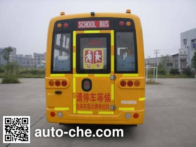 Anyuan PK6580EQX primary school bus