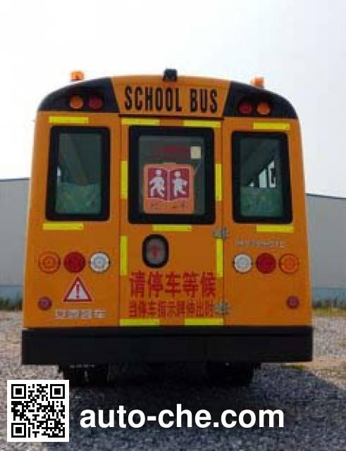 安源牌PK6791HQX5小学生专用校车