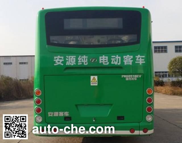 Anyuan PK6851BEV electric city bus