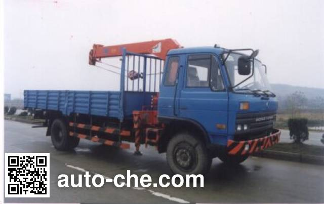 Puyuan PY5101JSQ3 truck mounted loader crane