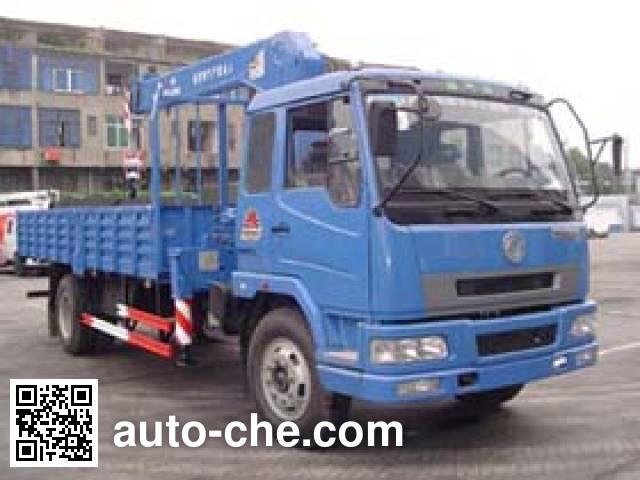 Puyuan PY5121JSQC truck mounted loader crane