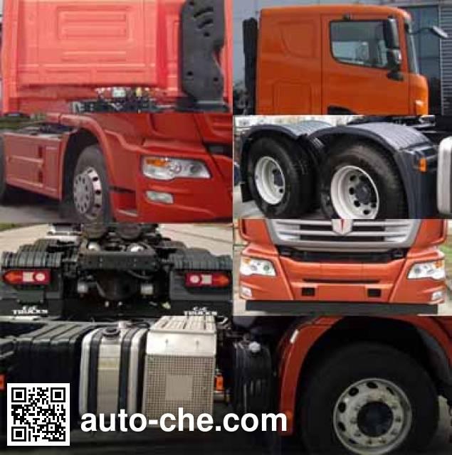 C&C Trucks QCC4252D654 tractor unit