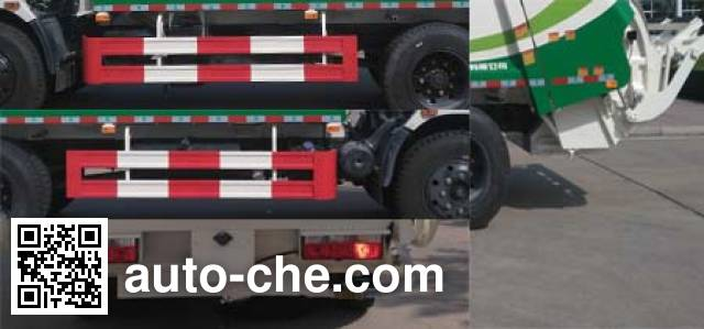 Qingte QDT5110ZYSE5 garbage compactor truck