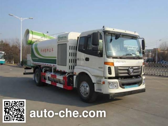 Qingte QDT5160TDYALV5 dust suppression truck