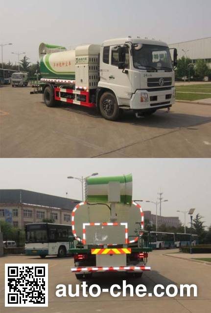 Qingte QDT5160TDYE dust suppression truck