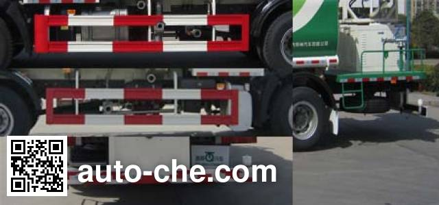 Qingte QDT5160TDYS5 dust suppression truck