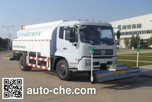 Qingte QDT5161GQXE high pressure road washer truck
