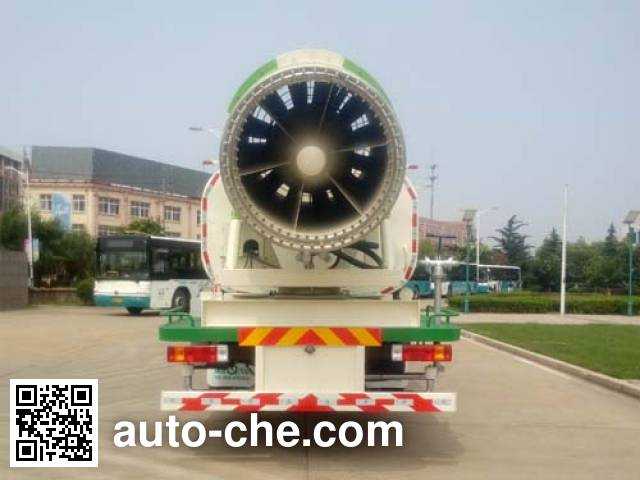 Qingte QDT5250TDYC dust suppression truck