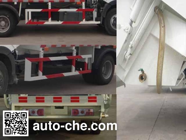 Qingzhuan QDZ5070ZYSEKD garbage compactor truck