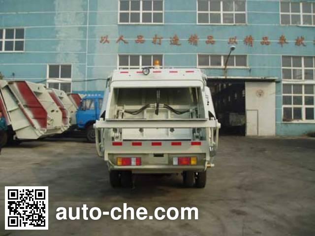 Qingzhuan QDZ5071ZYSLI garbage compactor truck