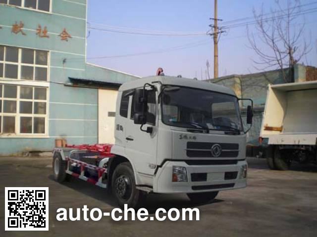 Qingzhuan QDZ5161ZXXEJ detachable body garbage truck