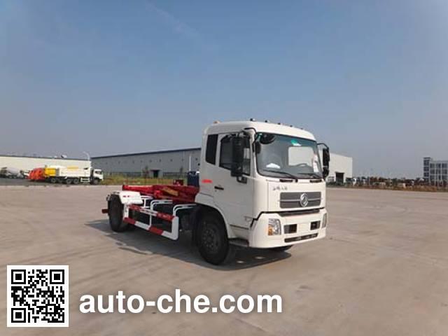 Qingzhuan QDZ5162ZXXEJE detachable body garbage truck