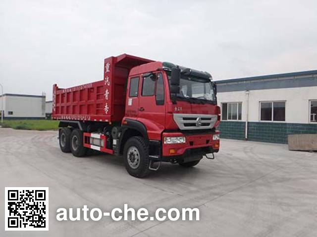 Qingzhuan QDZ5250ZLJZJ38E1 dump garbage truck