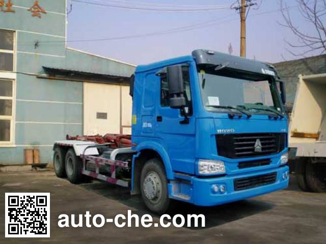 Qingzhuan QDZ5252ZXXZH detachable body garbage truck