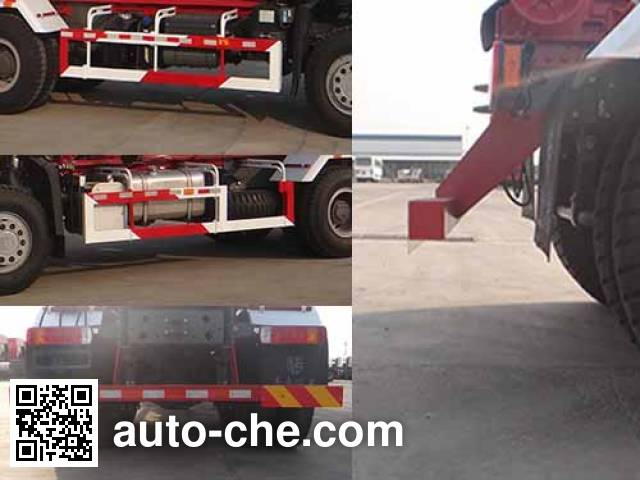 青专牌QDZ5254ZXXZHE1车厢可卸式垃圾车