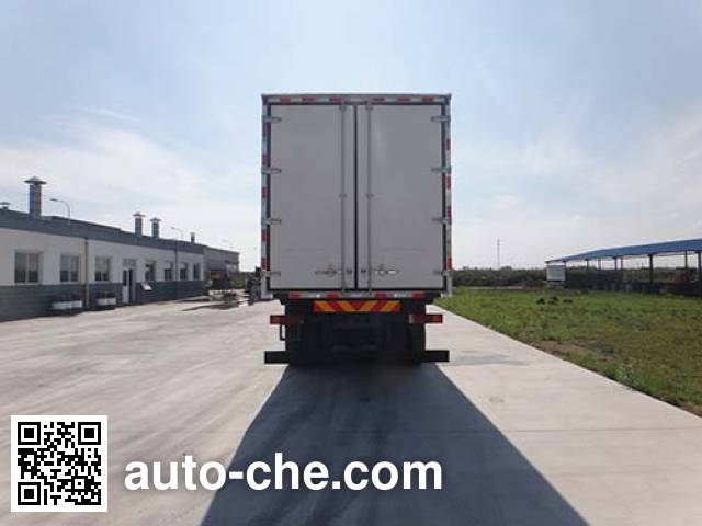 Qingzhuan QDZ5310XLCZJM5GE1 refrigerated truck