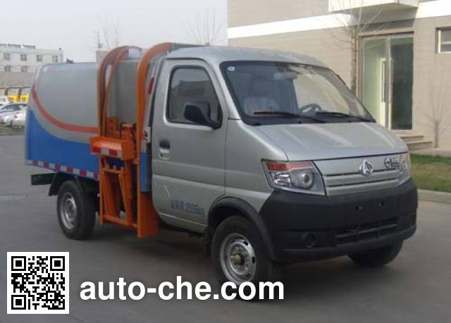 Wodate QHJ5020ZZZ self-loading garbage truck