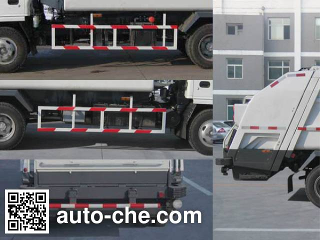 Wodate QHJ5071ZYS garbage compactor truck
