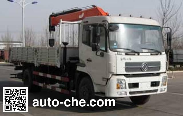 Wodate QHJ5120JSQ truck mounted loader crane