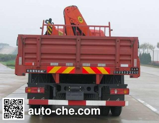 Wodate QHJ5122JSQ truck mounted loader crane
