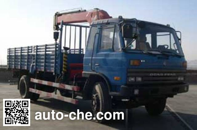Wodate QHJ5140JSQ truck mounted loader crane