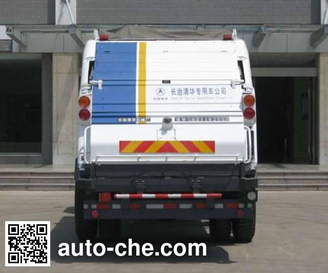 Wodate QHJ5162ZYS rear loading garbage compactor truck