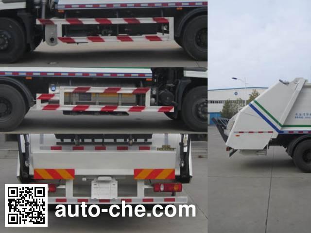 Wodate QHJ5166ZYS garbage compactor truck