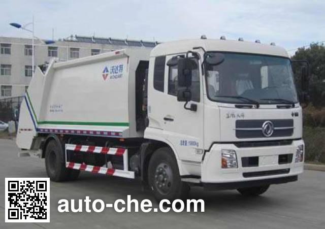 Wodate QHJ5167ZYS garbage compactor truck